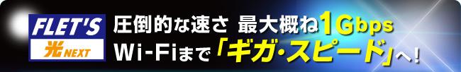 f:id:yokosai:20190802214420j:plain