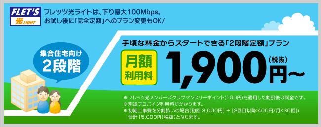 f:id:yokosai:20190802214717p:plain