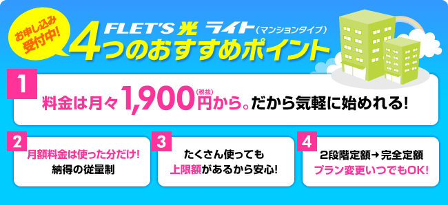 f:id:yokosai:20190802214741p:plain