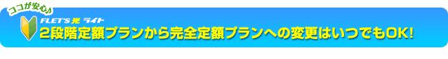 f:id:yokosai:20190802214929p:plain