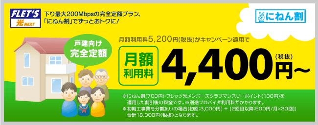 f:id:yokosai:20190802215202p:plain
