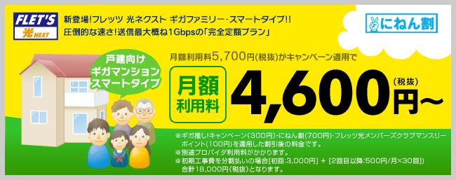 f:id:yokosai:20190802215341p:plain
