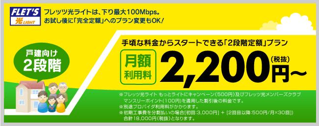 f:id:yokosai:20190802215554p:plain
