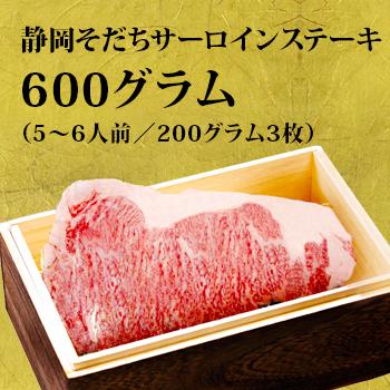 f:id:yokosai:20190810104740j:plain