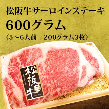 f:id:yokosai:20190810105008p:plain
