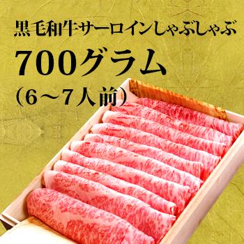 f:id:yokosai:20190810105248p:plain