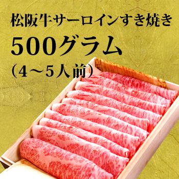 f:id:yokosai:20190810105513p:plain