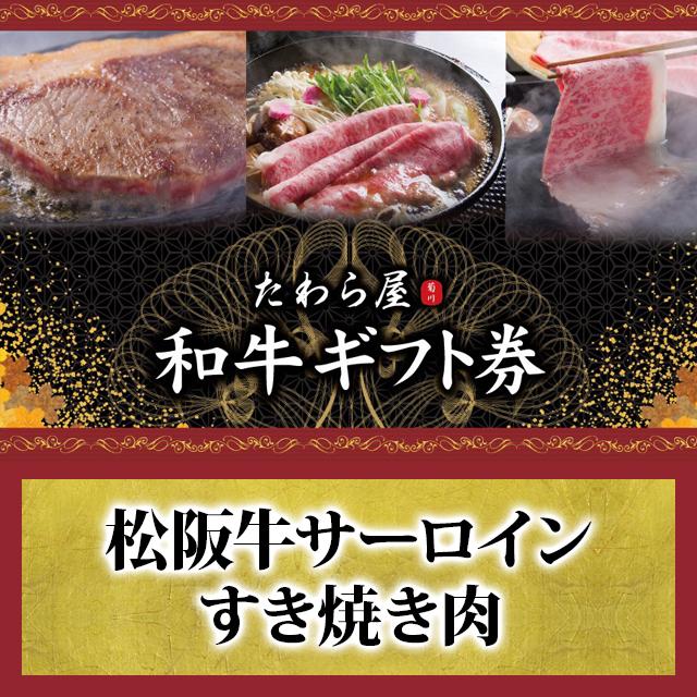 f:id:yokosai:20190810110324p:plain