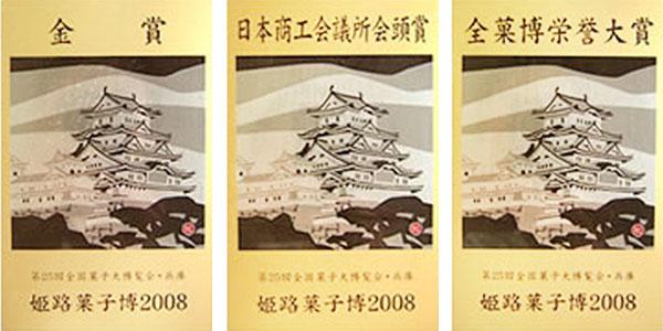 f:id:yokosai:20190810123047j:plain