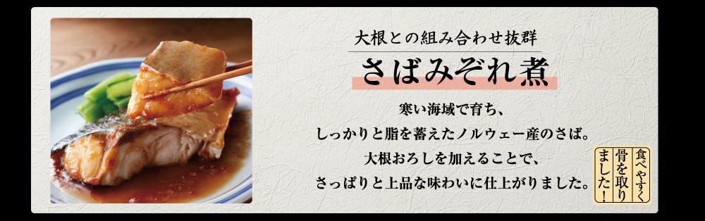 f:id:yokosai:20190810163917j:plain