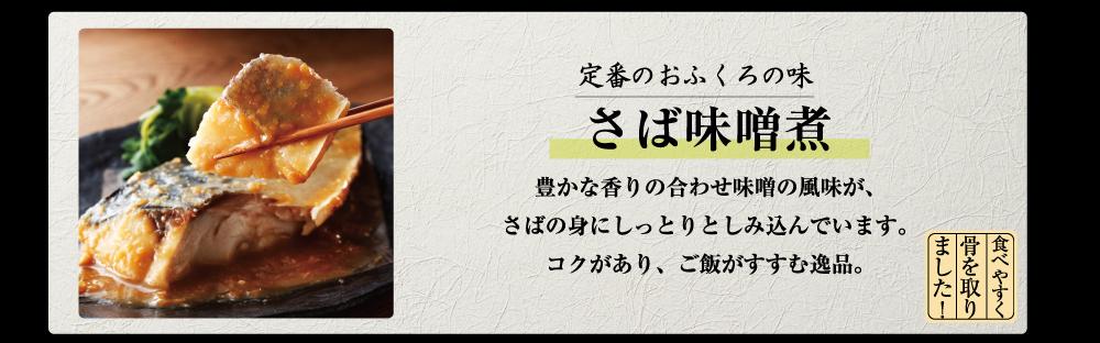 f:id:yokosai:20190810163944j:plain