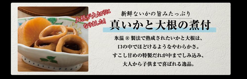 f:id:yokosai:20190810163955j:plain
