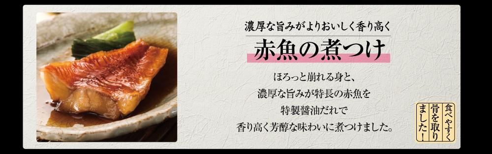 f:id:yokosai:20190810164008j:plain