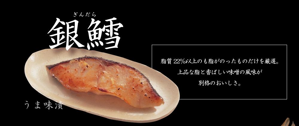 f:id:yokosai:20190810164622j:plain