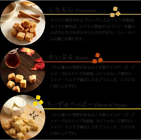 f:id:yokosai:20190811135746p:plain
