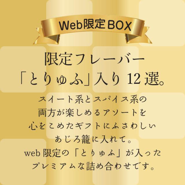 f:id:yokosai:20190811140549j:plain