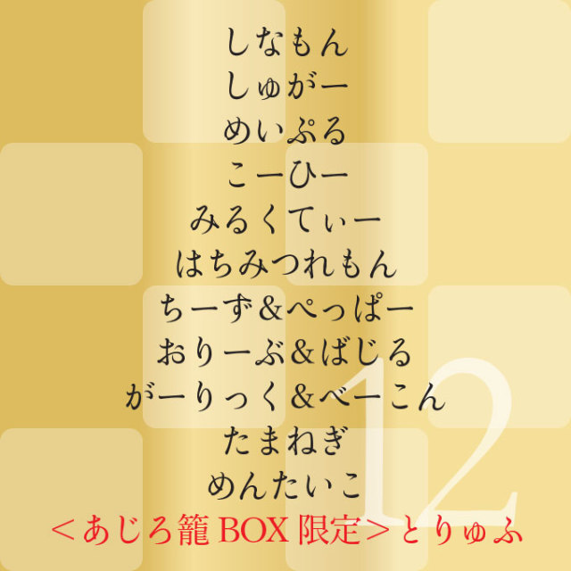 f:id:yokosai:20190811140606j:plain