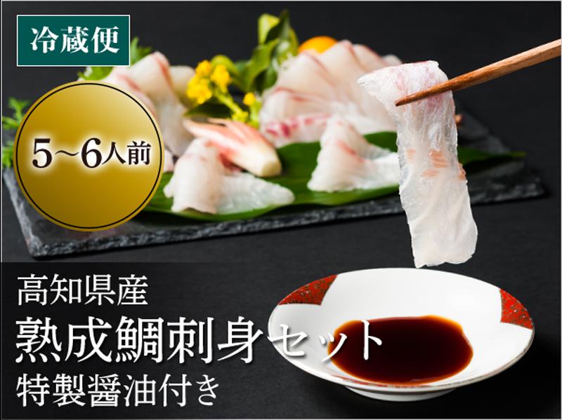 f:id:yokosai:20190814105444j:plain