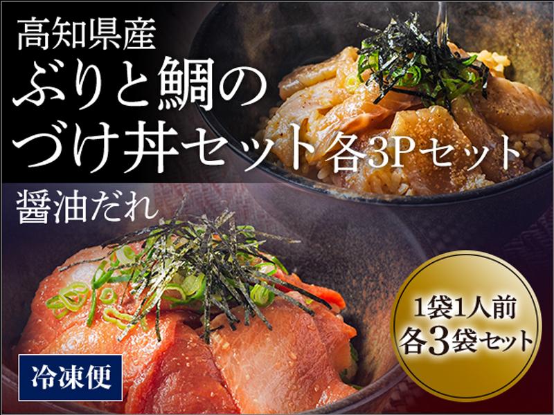 f:id:yokosai:20190814105651j:plain