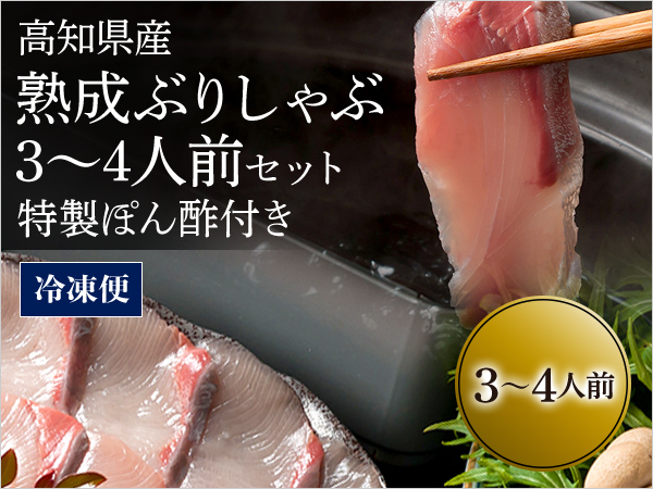 f:id:yokosai:20190814110716j:plain