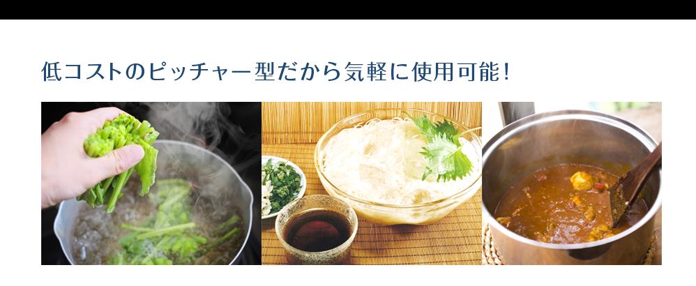f:id:yokosai:20190814170602p:plain