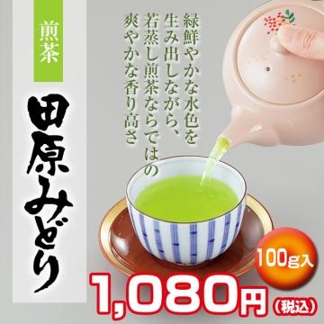 f:id:yokosai:20190815131026j:plain