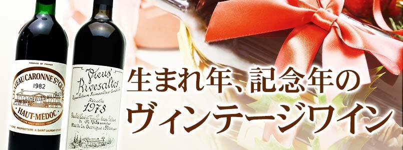 f:id:yokosai:20190816220815j:plain