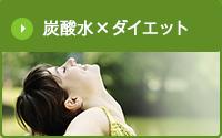 f:id:yokosai:20190820200734p:plain
