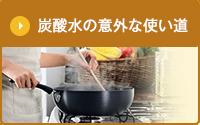 f:id:yokosai:20190820200802p:plain