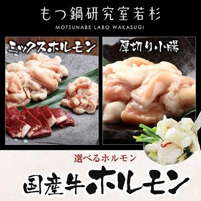 f:id:yokosai:20190821203244j:plain