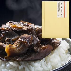 f:id:yokosai:20190826204301j:plain