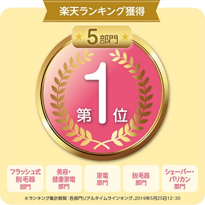 f:id:yokosai:20191020130106j:plain