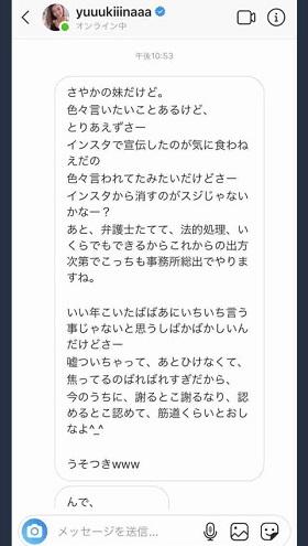 f:id:yokosai:20200107210533j:plain