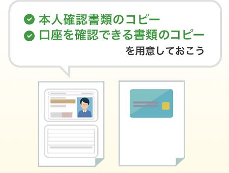 f:id:yokosai:20200523162444p:plain