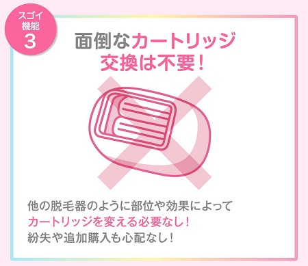 f:id:yokosai:20200620164935j:plain