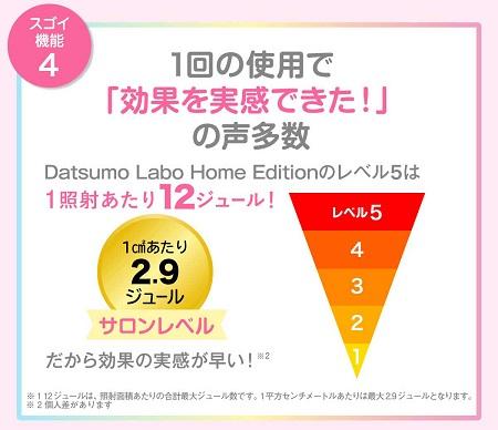 f:id:yokosai:20200620164955j:plain