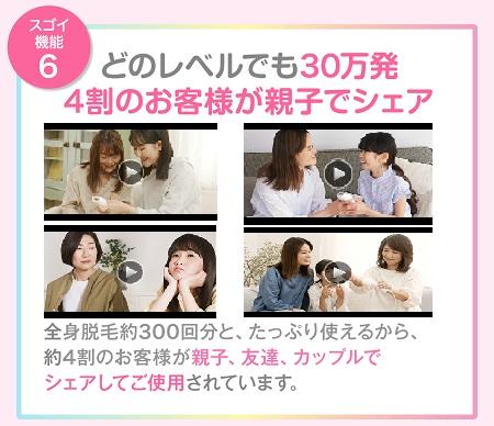 f:id:yokosai:20200620170010j:plain