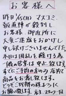 f:id:yokosasa:20070118140630j:image