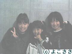 f:id:yokosasa:20071022010139j:image