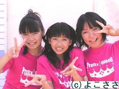 f:id:yokosasa:20071022010235j:image