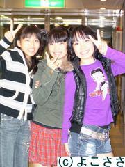 f:id:yokosasa:20071022010428j:image