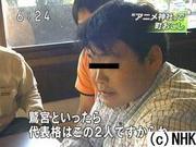 f:id:yokosasa:20071206193050j:image