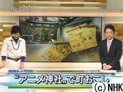 f:id:yokosasa:20071206193119j:image