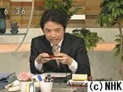 f:id:yokosasa:20071206193253j:image