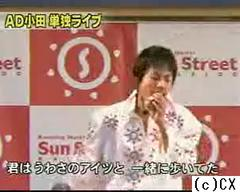 f:id:yokosasa:20071216224020j:image