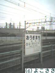 f:id:yokosasa:20080509230100j:image