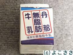 f:id:yokosasa:20080819014615j:image