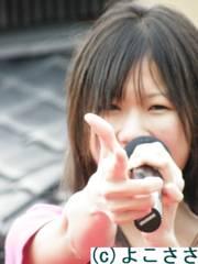 f:id:yokosasa:20081014024017j:image