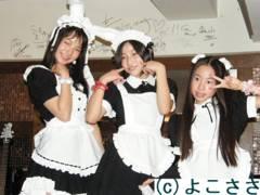 f:id:yokosasa:20081210000713j:image