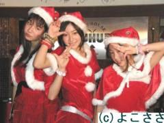 f:id:yokosasa:20081210000714j:image